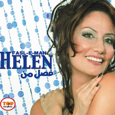 Helen - Fasl E Man