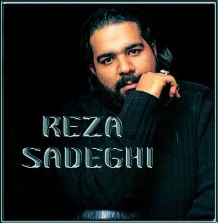 Reza Saseghi