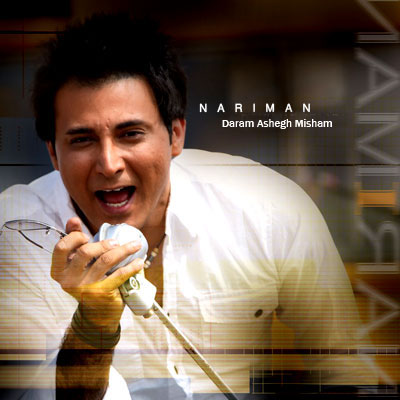 Nariman - Daram Ashegh Misham